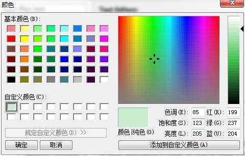 bg_color