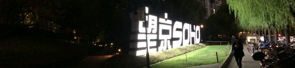 苏岳宁博客
